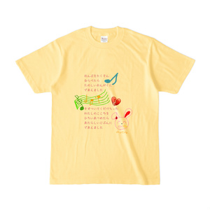 ティーシャツ『新しい自分』