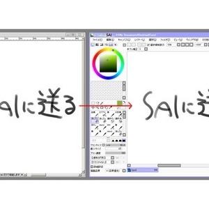 Photoshop_SendToSAI #Photoshop #PaintToolSAI #gamedev #スクリプト