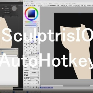 AutoHotkey_SculptrisIO #AutoHotKey #Photoshop #PaintToolSA #gamedevI #3Dペイント