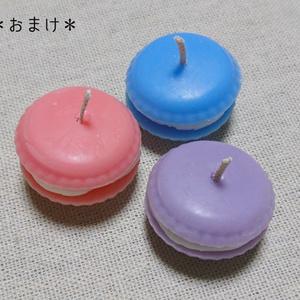 【強謙6】アロマージ缶バッジ