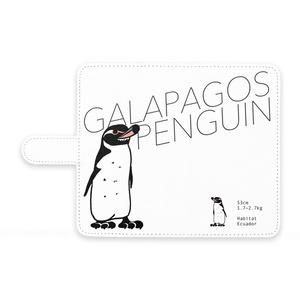 ガラパゴスペンギン 手帳型Androidケース - M