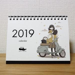 moffmachi2019カレンダー