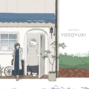 イラスト集 YOSOYUKI