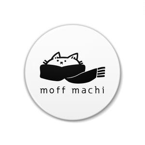 moffmachi布缶バッジ