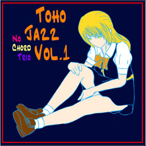 TOHO JAZZ Vol.1