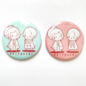 沖田組缶バッジ2
