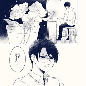 花の咲く地獄