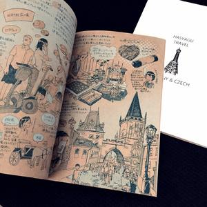 ドイツ・チェコ旅行記 Travels of Germany and Czech