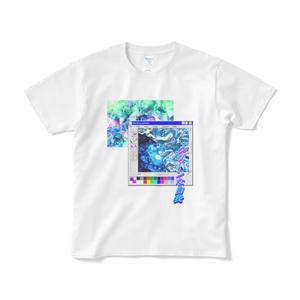 クリーンな自我Tシャツ(白)