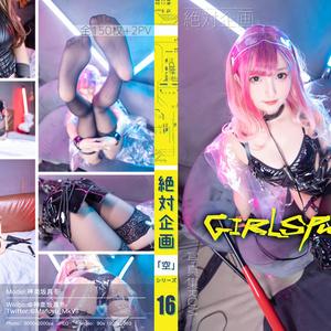 Girlspunk ——(オリジナル)(動画あり)