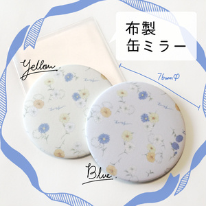 【LJ65】布製缶ミラー