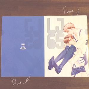 【LJ65】イメージイラストクリアファイル