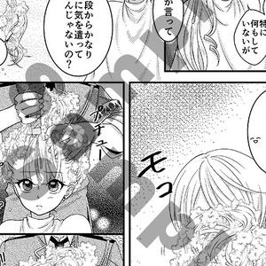 ファンタジーRPG風断髪ストーリー漫画【LostEmbrem】Episode3・ シャルローヌ typeA