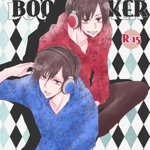 TROUBLE BOOKMAKER