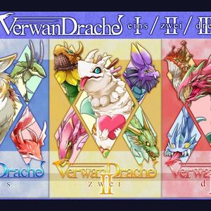 【通常配送】イラスト集『VerwanDrache』Ⅰ / Ⅱ / Ⅲ