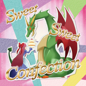 【値下げ / あんしんBOOTHパック】イラスト集『Sweet Sweet Confection』