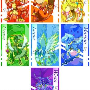 【あんしんBOOTHパック】虹竜『Arc-en-Drache』ポストカード