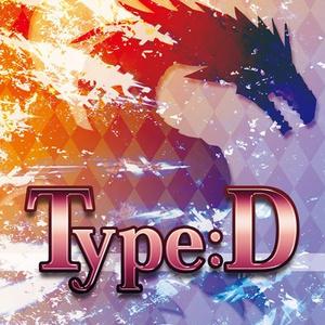 【値下げ / 通常配送】イラスト集『Type:D』