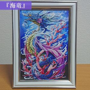【あんしんBOOTHパック】額入りイラスト