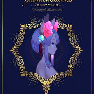 「ユキノハナビラ」創作 イラスト本/A4 16p