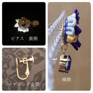 刀剣男士イメージ つまみ細工 お花ピアス/イヤリング
