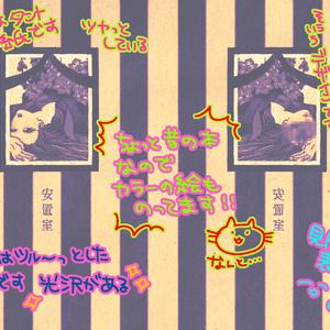 【作品集】安置室
