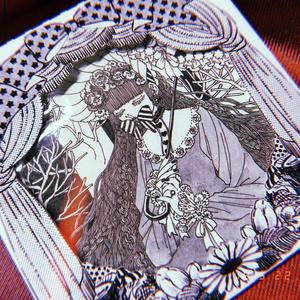 ランダム原画~草葉の陰から~