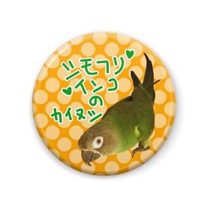 シモフリー橙ー缶バッチ