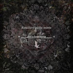 """イラスト集『 Rouillé×Feuille mort""""ルイユ フォイユ モルト""""』"""