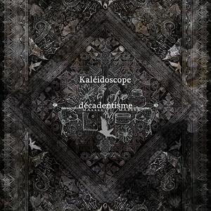 """イラスト集『 Kaleidoscope""""カレイドスコープ""""』"""