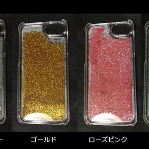 iPhone6/6s/7/8グリッターケース『 espiéglerie 』