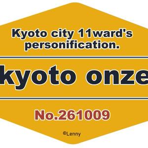 Kyoto onzeステッカー