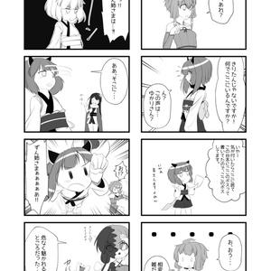 YUKARI NIGHT WEIβ THESE4-迷いの世界-