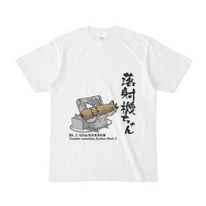 落射機ちゃんTシャツ