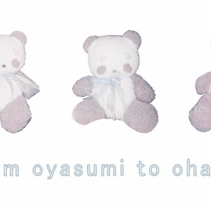 from oyasumi to ohayou まろぱんポーチ