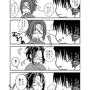 おやすみ7(進撃リヴァハン)