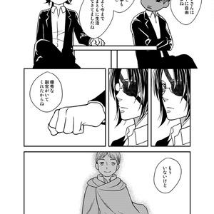 おやすみ8(進撃リヴァハン)