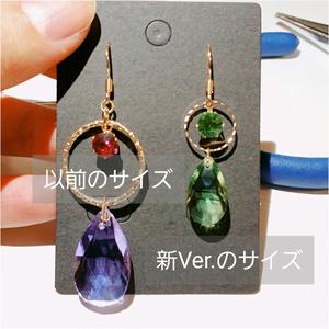 【BANANAFISH】ガラスドロップピアス/イヤリング