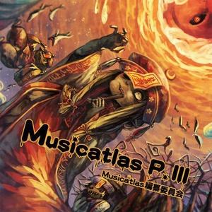 Musicatlas Special Pack (P. I, II, III )