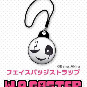 Undertaleフェイスバッジストラップ【W.D.Gaster】