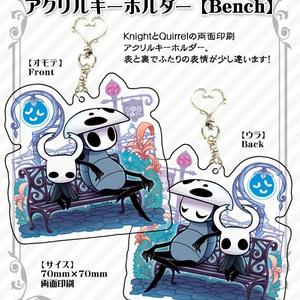 Hollow Knight アクリルキーホルダー【Bench】