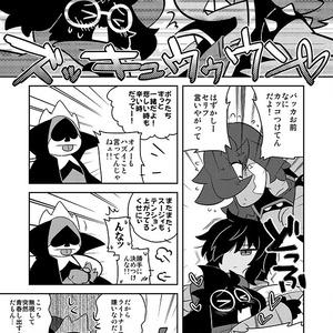 Deltaruneオールキャラ本【トライデルタ!】