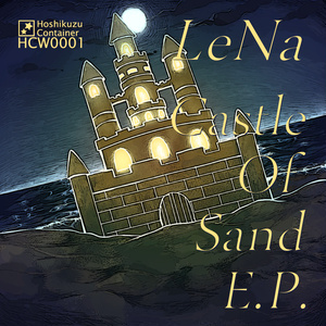 HCW001[Castle of Sand]