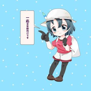 けもフレ本+缶バッジセット