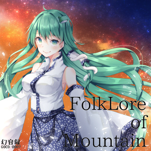 ForkLore of Mountain