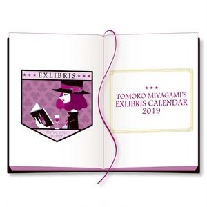 2019 EXLIBRIS 蔵書票カレンダー A4横