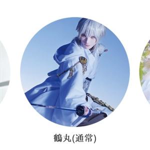 【NEW】刀剣 鶴丸&黒鶴 バッジ