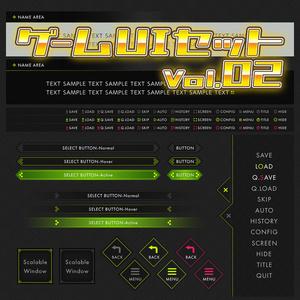 ゲームUIセット vol.02