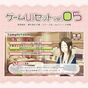 ゲームUIセット vol.05