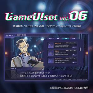 ゲームUIセット vol.06